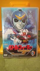 バトルフィーバーJ�B巻DVD!スーパー戦隊