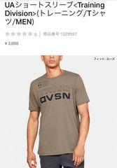 アンダーアーマー Tシャツ サイズM