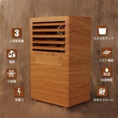 扇風機 卓上冷風扇 風量3段階切り替え 角度調整可能 原木色