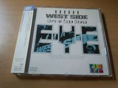 WEST SIDE DVD「Live at Zepp Osaka E・Y・E 紳助の人間マンダラ