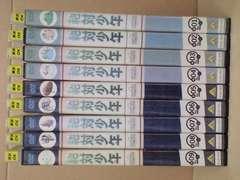 絶対少年 全9巻 DVD レンタル版
