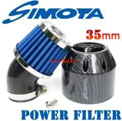 SIMOTAパワーフィルター35mmカーボン調マグナ50モンキーゴリラエイプNSR50ダックスシャリー