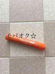 ☆愛用品★オレンジ色の可愛いカラーリップ★フェチ様☆