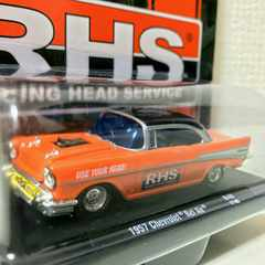 M2/'57 Chevyシボレー Belairベルエア RHS 1/64