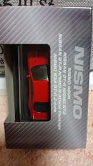 1/64 京商製品 日産ニスモコレクション スカイラインGT-R33 400R 未開封 新品