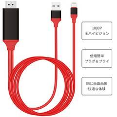 10.3対応 HDMI変換 ケーブル 1080P