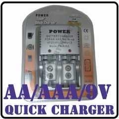 Ni-MH 400mAh 角型9V 006P 充電池2本 &急速充電器セット
