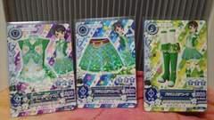 アイカツ!!グミ8☆新品☆バジルトルテ3枚セット売り☆しおん☆オリジナルカード