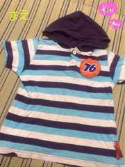 青☆フード付ボーダーTシャツ  130センチ
