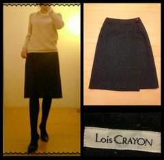 Lois CRAYON☆毛素材 ラップデザイン 上品スカート M