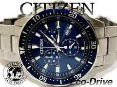美品 シチズン/CITIZEN【太陽充電】クロノグラフ 腕時計