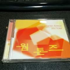 CD「トライトーン/WARM TONES」TRY-TONE 直筆サイン入