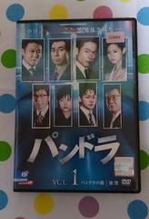 中古パンドラ4枚組DVD 三上博史さん主演