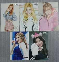 TWICE サナ ポストカード 5枚セット