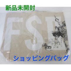 新品未開封☆嵐 大野智 個展 FREESTYLE II★ショッピングバッグ