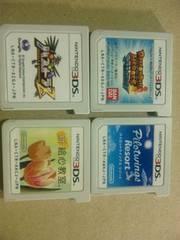 †送無3DS専用ソフト4本set 新・絵心教室+パイロット+DB+