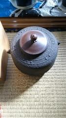 南部鉄瓶の茶釜