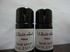ポーラ/POLA ホワイトショット CX N 4.2ml×2