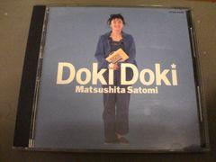 松下里美CD Doki Doki 廃盤