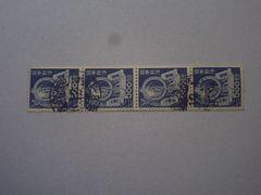 【使用済】産業図案切手 500円 機関車製造 タテ4連