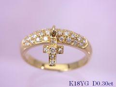 送料無料 K18YG 0.30ct ダイヤモンド クロスチャーム リング A201★dot