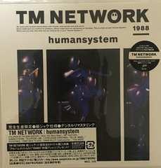 TM NETWORK / humansystem