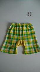 黄緑にチェックの半ズボン(25)