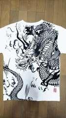 セール 新品[ 絡繰魂 ]王道 龍神に桜 半袖Tシャツ スカジャン好きにも