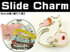 ピンクハート白ネコスライドチャームパーツAdc9505