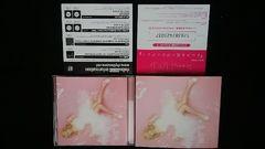 Dream Ami ドレスを脱いだシンデレラ 初回限定盤 DVD シングル