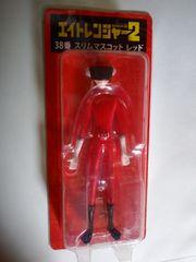 関ジャニ∞ エイトレンジャー2 スリムマスコット