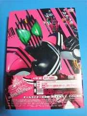 劇場版仮面ライダーディケイド オールライダー対大ショッカー コレクターズパック