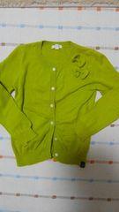 セラフ♪黄緑カーディガン♪110�p