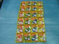 ミッフィーキッチンクリップ全24種。
