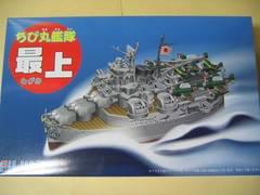 フジミ ちび丸-9 ちび丸艦隊 最上 スナップオンキット