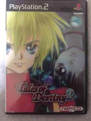 PS2ソフト テイルズ オブ デスティニー2