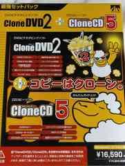 CloneDVD2&CloneCD5