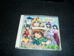 CD「がぁーでぃあんHearts/EXTRA EPISODES」櫻井孝宏