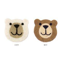 【定形外可】可愛い クマさん アニマルコースター 3枚セット【キッチン小物】