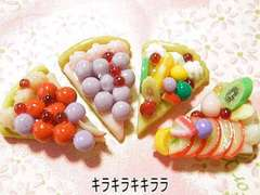 デコ*ケーキ<樹脂粘土>フルーツタルト�T4個セット