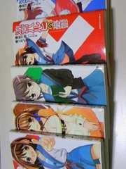 ■即決■単行本 涼宮ハルヒの憂鬱1〜5巻セット■コミックまとめ売り■