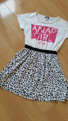 ANAP GIRL S150位 Tシャツワンピused