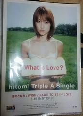 hitomi「君のとなり」他ポスター 2枚セット