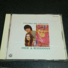 CD「ヒデとロザンナ/アンコール!! ヒットグラフィティ」ベスト
