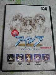 送料無料DVDゲームアイシアパラレルファンタジー