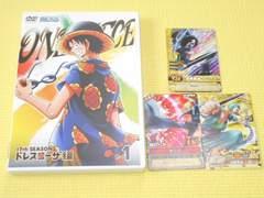 DVD★ワンピース 17th SEASON PIECE.1 ドレスローザ編 レンタル