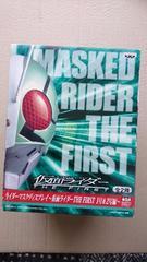仮面ライダーマスクディスプレイTHE first1号&2号編