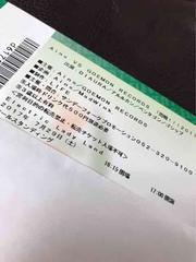 7/29 闇戦 DIAURA アルルカン 名古屋 先行85〜95番 即決