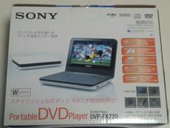 [DVD再生機] SONY ポータブルDVDプレーヤー DVPーFX720(白)