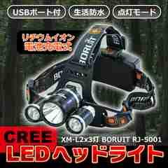 6000Lm CREE LEDヘッドライト USBボート付 生活防水仕様